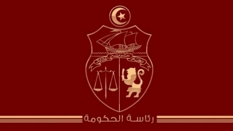 Tunisie : Publication d'un décret gouvernemental relatif aux projets d'autoproduction d'énergies