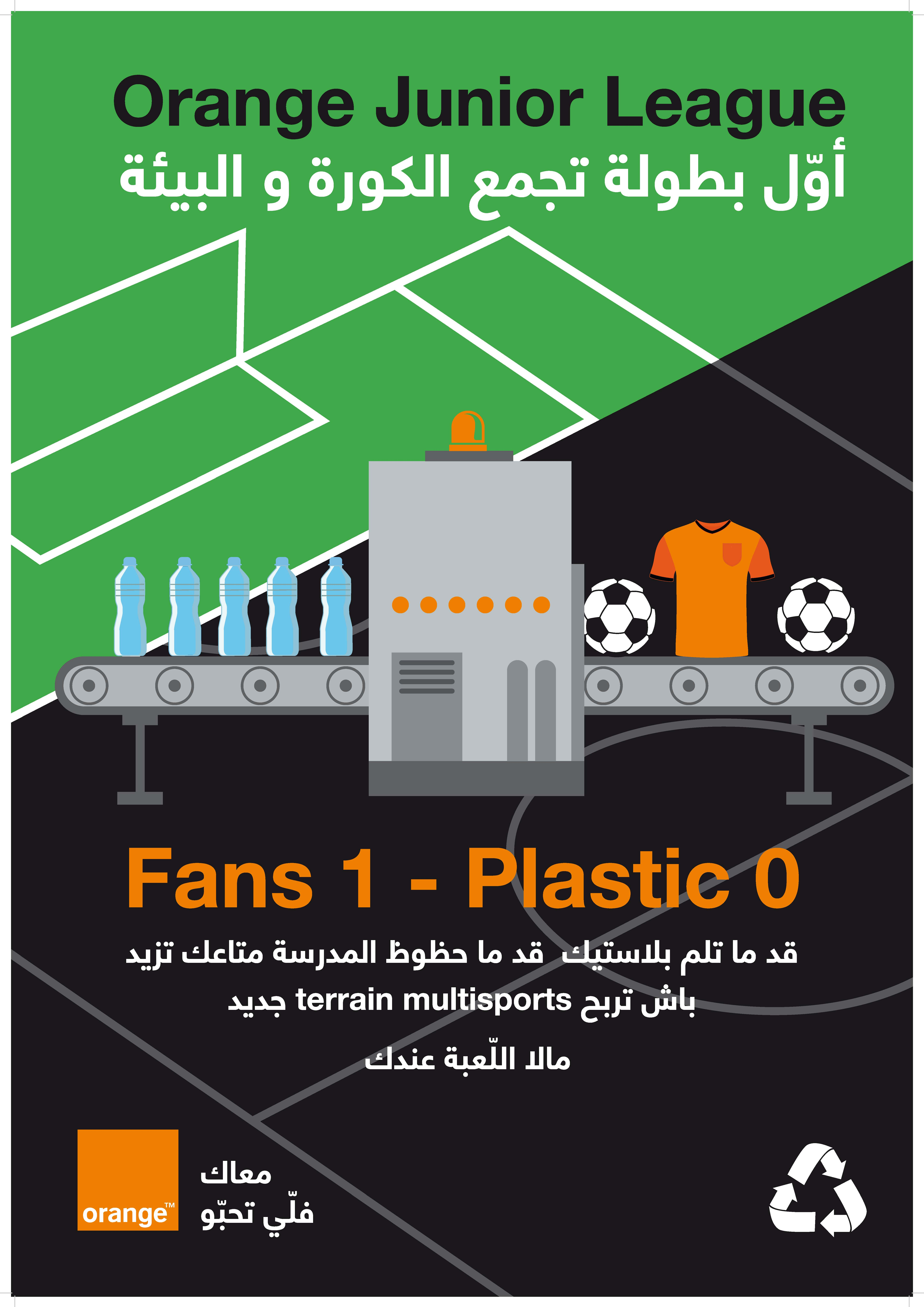 Orange Tunisie, en partenariat avec la Fédération Tunisienne des Sports Scolaires et Universitaires, lance « Orange Junior League » le premier tournoi de Foot écoresponsable