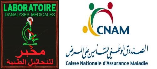 Tunisie – Les laboratoires d'analyses médicales arrêtent leur convention avec la CNAM