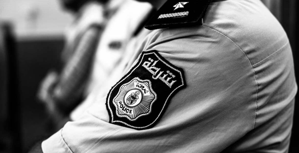 Tunisie – Limogeage de plusieurs chef de districts de police