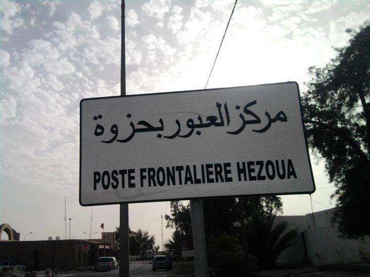 Tunisie : Coronavirus-Renforcement du degré de vigilance sur les frontières tuniso-algériennes