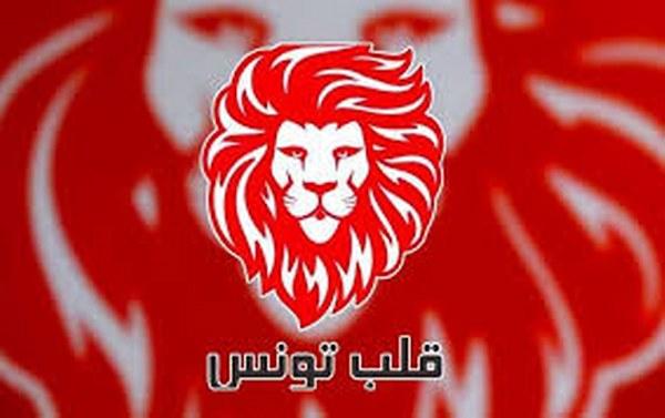 Tunisie : Chiraz Chebbi dévoile les instructions que les députés de Qalb Tounes ont reçu le jour de la session de retrait de confiance