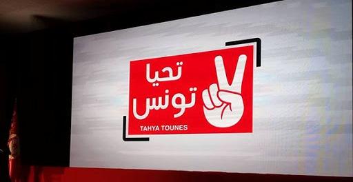 Tunisie- Tahya Tounes lance une campagne de sensibilisation à la vaccination