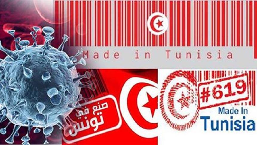 Le coronavirus et le made in Tunisia