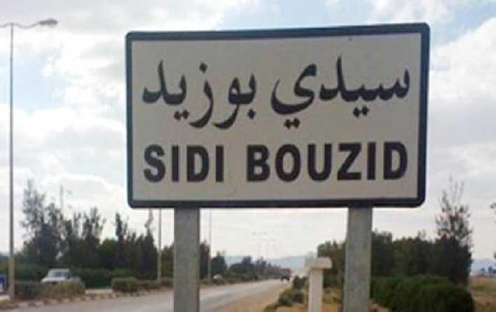 Tunisie : Reprise des travaux de raccordement de plusieurs logements au réseau de l'eau potable à Sidi Bouzid