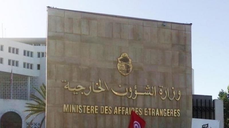 Mutation de Kais Kabtni : Le ministère des Affaires Etrangères précise