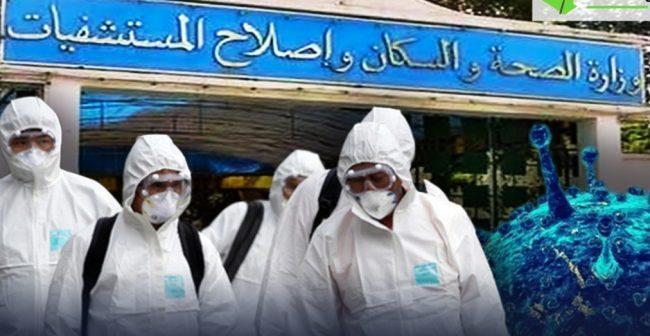 Coronavirus: L'Algérie commence le traitement de ses malades à la Chloroquine