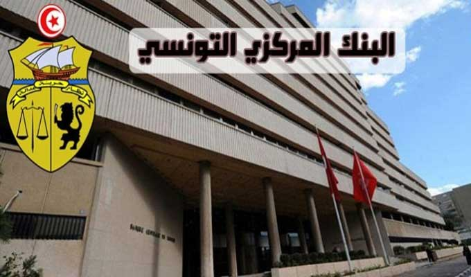 BCT : Les tunisiens à la merci des banquiers