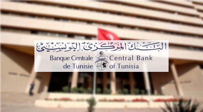 Banque centrale de Tunisie : Il est possible de continuer à transférer les frais de séjour d'élèves et étudiants à l'étranger, pour juillet et août