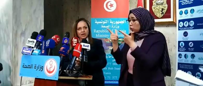 Coronavirus : Nissaf Ben Alaya : L'ouverture des frontières n'est pas sans risques