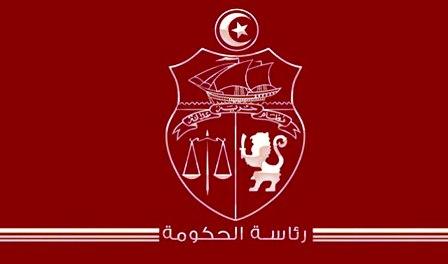Tunisie – communiqué de la présidence du gouvernement pour donner les détails des dispositions du confinement total