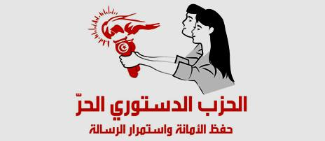 Tunisie: Des commentaires misogynes sur les pages des députés PDL
