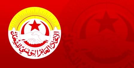 Tunisie : Versement imminent  de la troisième tranche des augmentations salariales dans le secteur public