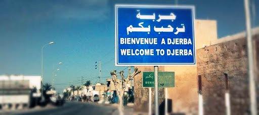 Tunisie: Djerba: Des mesures préventives contre le Coronavirus