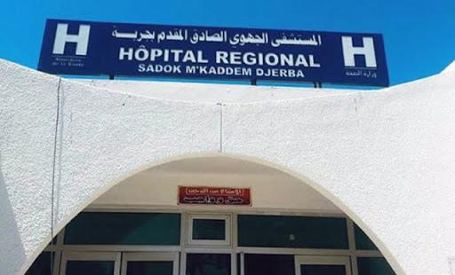 Tunisie: Vers l'isolement total de quatre zones à Djerba classées foyers de coronavirus