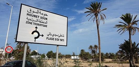 Tunisie – Coronavirus : Contamination d'un adolescent de moins de 15 ans