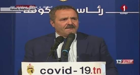 Tunisie : Abdellatif Mekki appelle à une épopée contre le coronavirus