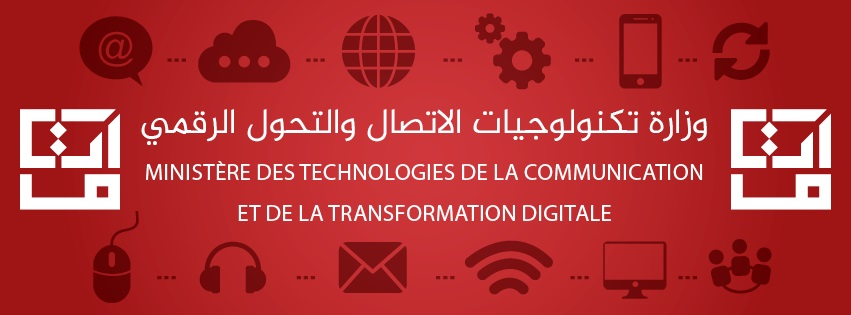 Tunisie – VIDEO: Pour de meilleures conditions de retrait des aides sociales