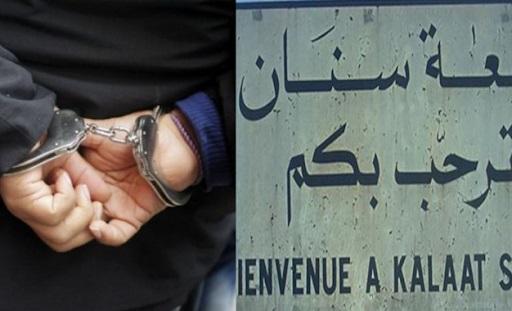 Tunisie: Emprisonnement du délégué de Kalaat Senan, précisions du Tribunal du Kef