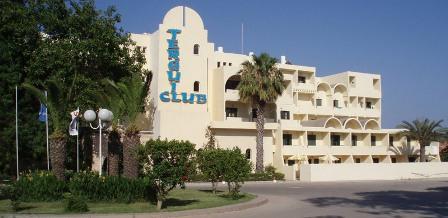 Tunisie – Date de sortie de quarantaine des personnes confinées dans un hôtel à Chatt Mariem
