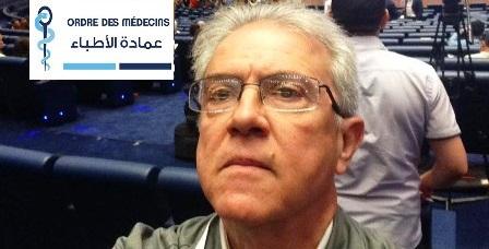 Tunisie – Le ministère de la Santé intercepte un don destiné à l'ordre des médecins