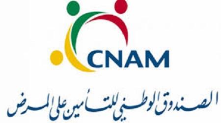 Tunisie: La CNAM annonce la date de fin des mesures exceptionnelles