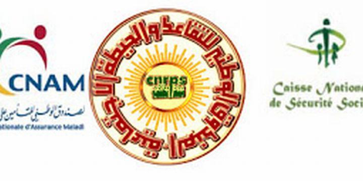 Tunisie: Nouvelles nominations de directeurs de caisses sociales
