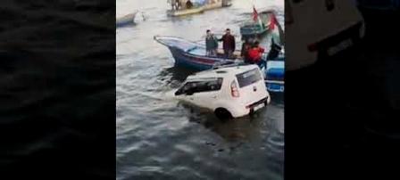 Tunisie – La Chebba: Un couple périt et leur enfant porté disparu après la chute de leur voiture dans les eaux du port