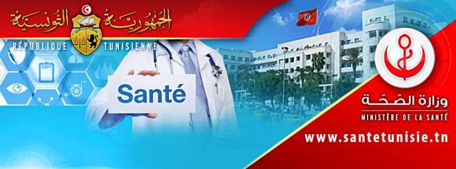 Tunisie :  Les recommandations du ministère de la santé à l'occasion de l'aïd