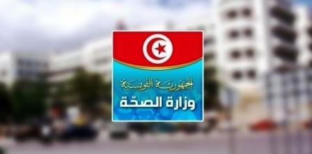 Nouvelle classification des pays : Les précisions du ministère de la Santé concernant la France, Malte, l'Algérie, la Libye et l'Italie