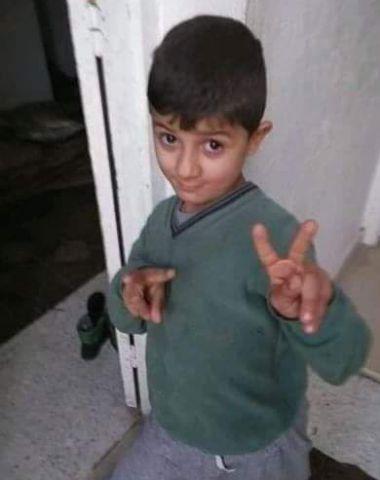 """Tunisie : Avis de perte d'un enfant """"disparu dans des circonstances mystérieuses"""""""