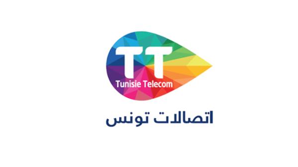 Tunisie Telecom lance son nouveau service E-shop