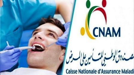 Tunisie : Prorogation au 31 décembre 2020 de la convention contractuelle entre la CNAM et le Syndicat tunisien des médecins dentistes de libre pratique