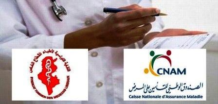 Tunisie – Les médecins de libre pratique suspendent leur convention avec la CNAM