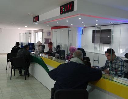 Tunisie: Application de la double séance par la CNAM à partir de demain lundi
