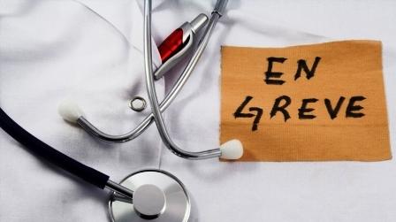 Tunisie: Report de la grève des médecins, dentistes et pharmaciens hospitalo-universitaires
