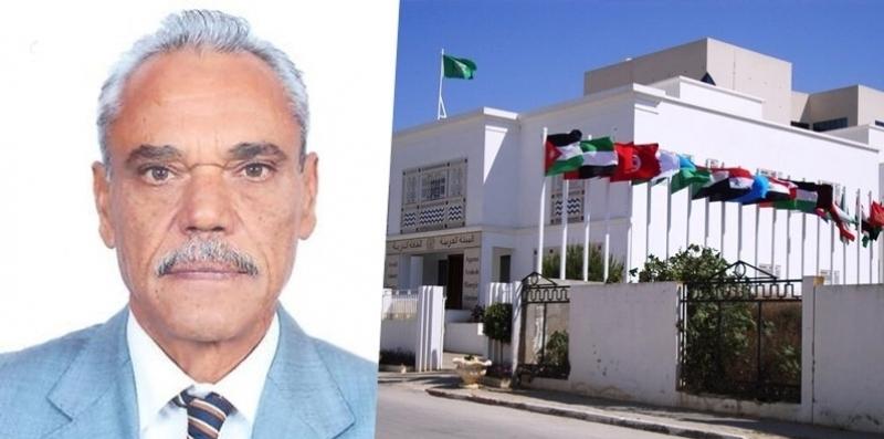 Tunisie – Réélection du Dr Salem Hamdi à la tête de l'Agence arabe de l'énergie atomique
