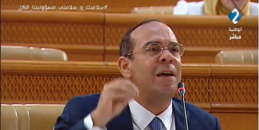 Tunisie – Mehdi Ben Gharbia: Les affaires étrangères vont avoir à faire pour corriger les torts causés par les interventions des députés