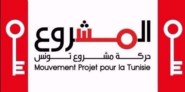 Tunisie: Machrou Tounes dénonce les menaces contre Noureddine Taboubi