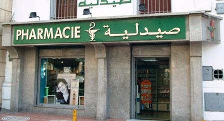 Tunisie – Nouvel horaire des pharmacies privées