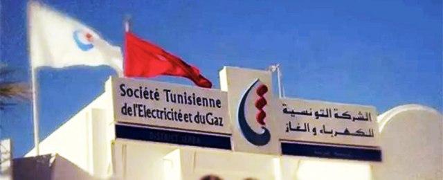 Tunisie – Les créances de la STEG augmentent de 508 millions de DT à cause du confinement