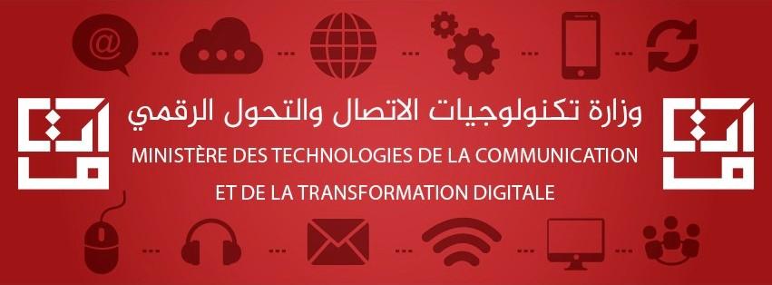Tunisie – Surveillance des citoyens à l'aide de leurs puces gsm : Précision du ministère des technologies