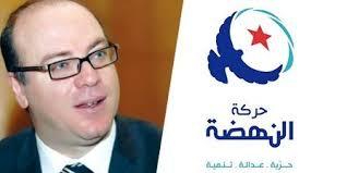 Tunisie : Ennahdha Avertit Fakhfekh contre les éventuels licenciements