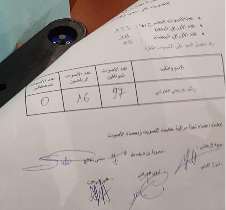 Tunisie: Photo du jour: 16 voix ont en battu 97