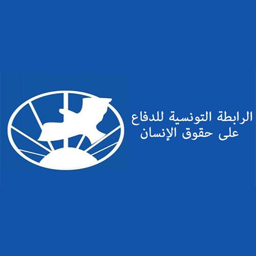 Tunisie: La ligue Tunisienne des Droits de l'Homme prévient dénonce la violence policière