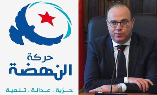 Tunisie: Ennahdha dénonce le limogeage de ses ministres et met en garde contre les nominations de dernière minute
