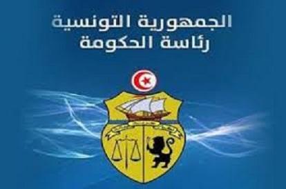 Tunisie: Le gouvernement Fakhfekh décline lundi un plan de sauvetage de l'économie