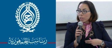 Tunisie – Nadia Akacha candidate à La Kasbah ?
