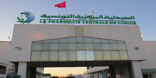 Tunisie: Bechir Irmani PDG de la Pharmacie centrale