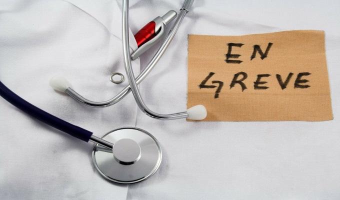 Tunisie: Grève des médecins, dentistes et pharmaciens des hôpitaux universitaires